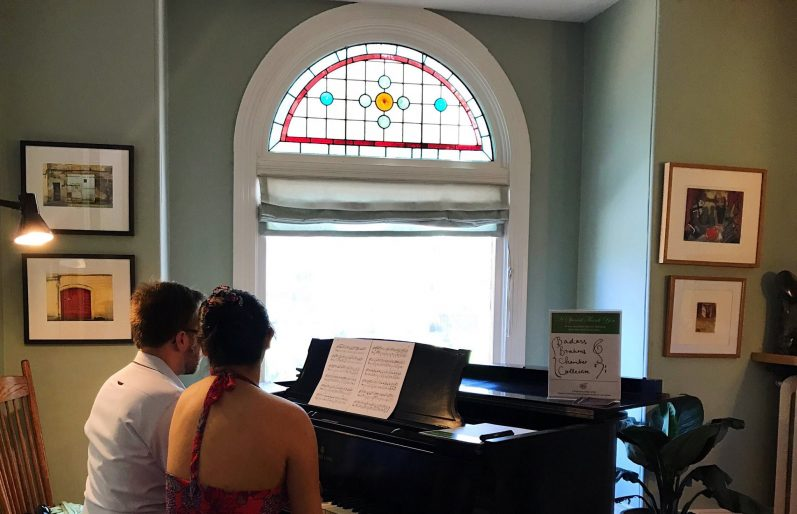 Badass Brahms Chamber Collective